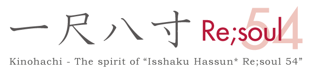 Kinohachi - The spirit of 「Isshaku Hassun* Re;soul 54」
